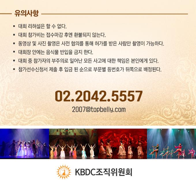 10thkoreancup_03_2.jpg