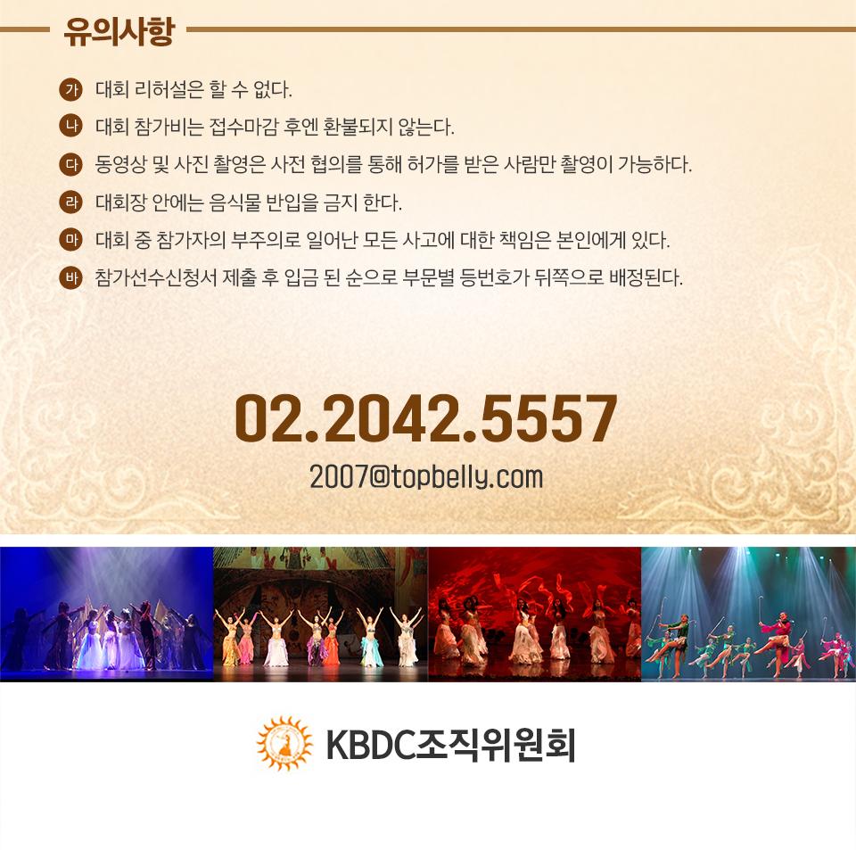 11thkoreancup_06.jpg